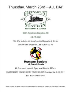 Greenmount Station Fundraiser @ Greenmount Station | Hampstead | Maryland | United States